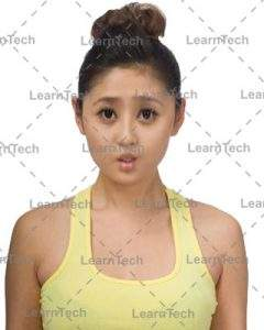 Real Emotive – Marsha_Wonder | Online Store | LearnTech